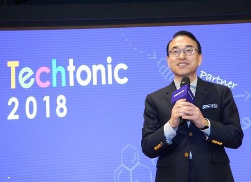 三星 人工智能 数据分析 开发者大会 手机中国