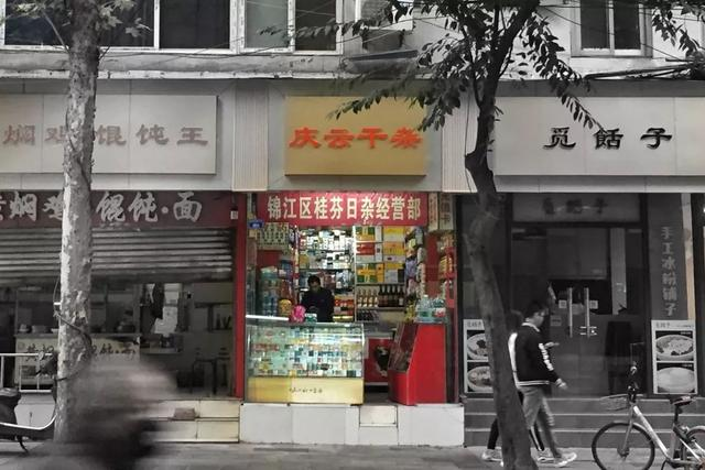 成都夏天开了一地的冰粉店,冬天咋办?,www.yihu.com,www.yintongcard.com,www.yiyi.cc,金瓶梅2008在线观看,金瓶梅2008下载,金瓶梅2:爱的奴隶