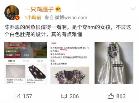 撸二哥乱伦小�9�+9.:hm_沈梦辰卖二手衣服被骗3000元,不亏反而赚大发了