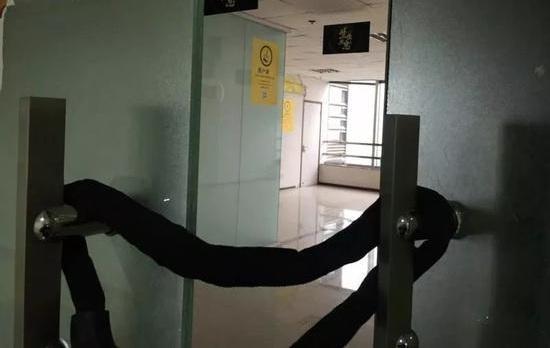 ofo被曝郑州公司办公点人去楼空,用户慌了,公司回应:正常搬迁