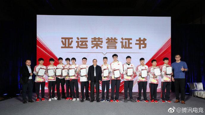 亚运LOL选手获荣誉证书:中国文娱颁发