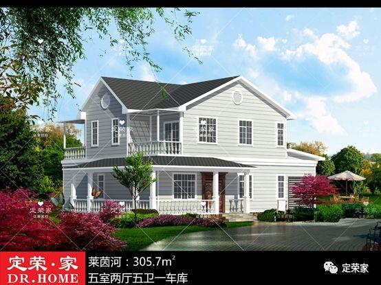 农村最受欢迎的二层别墅设计,大户型带车库,经典方案