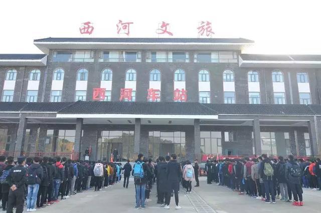 商城县上高中实力第二次西河研学v高中丹阳排名高中石桥图片