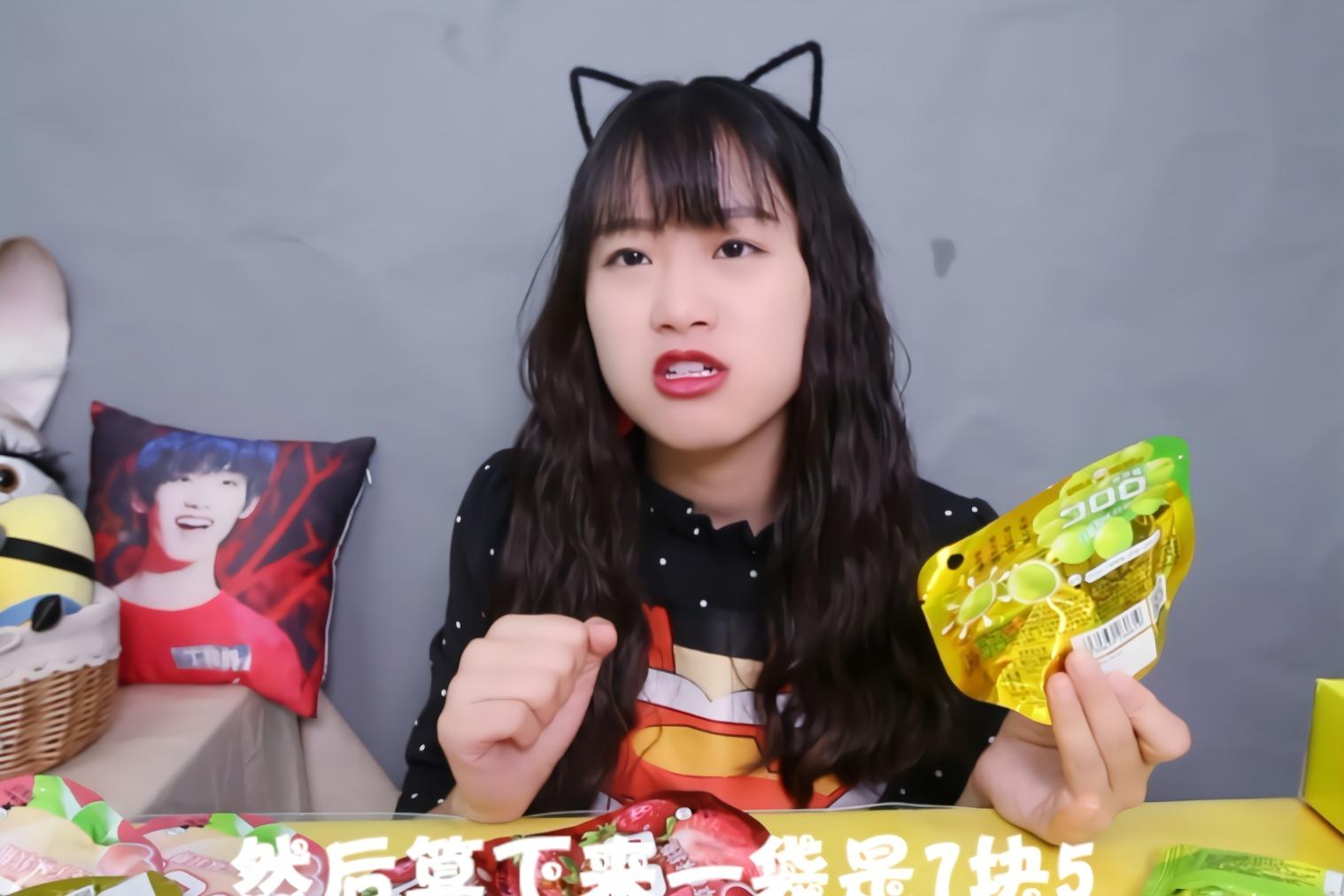 """试吃60元的日本""""爆浆软糖"""",据说吃起来跟""""真的葡萄""""一样?"""