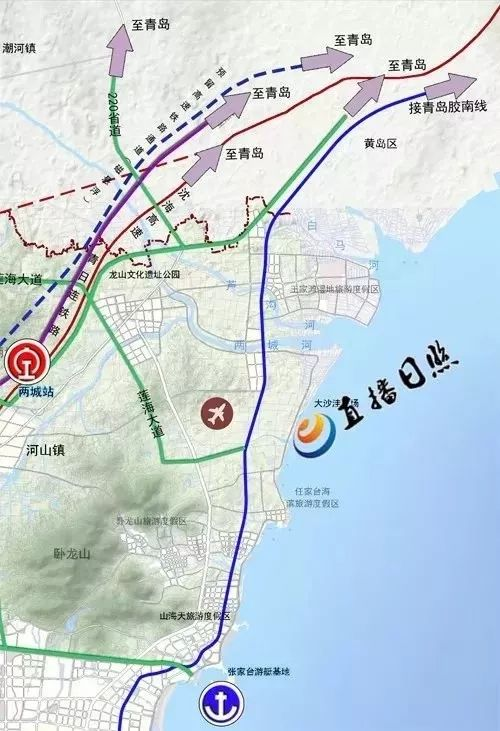 日照市城市总体规划(2018—2035年)显示,轻轨往北接青岛胶南线,对接