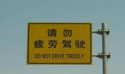 跑高速时不能开内循环,交警郑重通知:别不在意,吃了亏就晚了