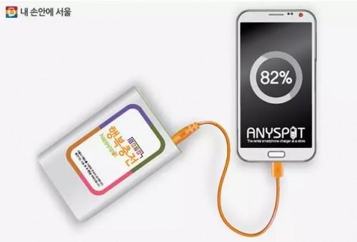 1手机手机麻将开发作弊器-APP透视外挂