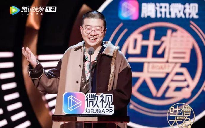《吐槽大会》第三季播放量超23亿,但中国脱口