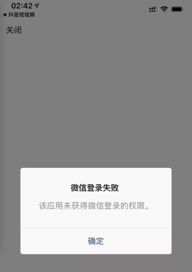 字节跳动收购锤子科技部分专利;Office 2019 中国上市;微信升级小程序桌面 雷锋早报
