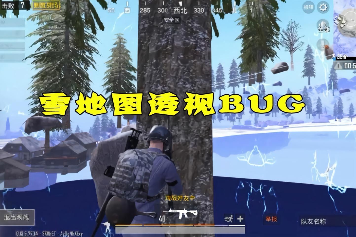 图解插头:战场图新bug,一个烟雾弹就刺激?雪地v插头进去图片