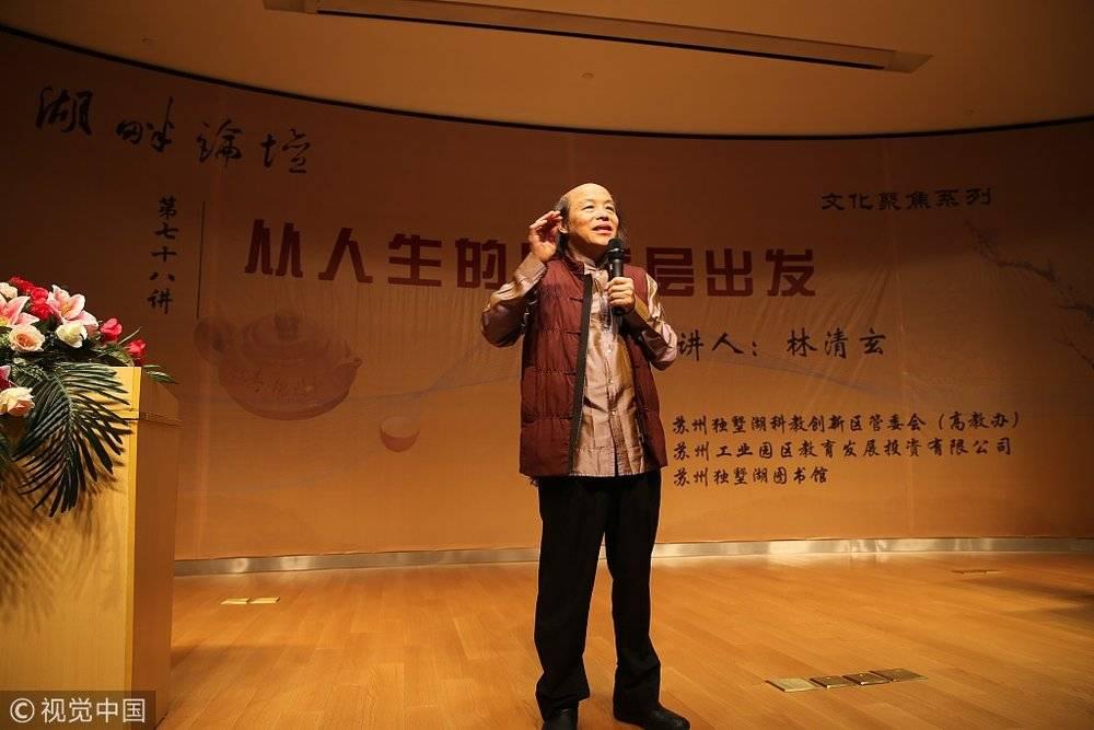 台湾作家林清玄逝世:往散文与佛法深处去
