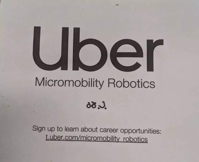 Uber研发拥有自动驾驶技术的电动踏板车...