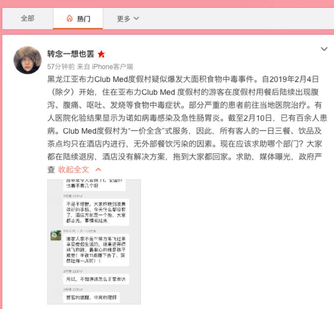 上海警方通报P2P案件进展 夸客金融等三家平台在列 恒大扩大比分!角球得手 郜林头球砸进死角|gif