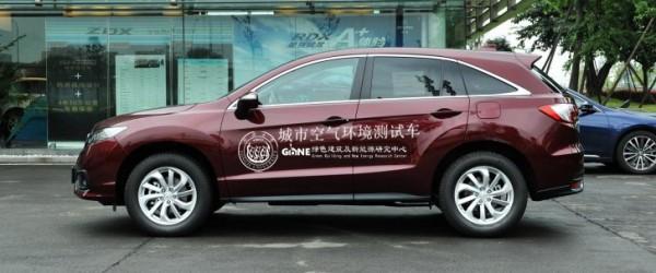 出租车上安装了PM2.5传感器,以监测城市