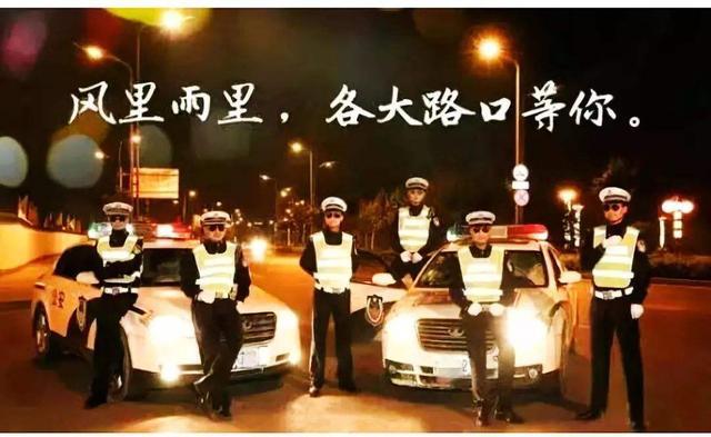 交警在查车的时候,是根据什么来判断拦不拦车?