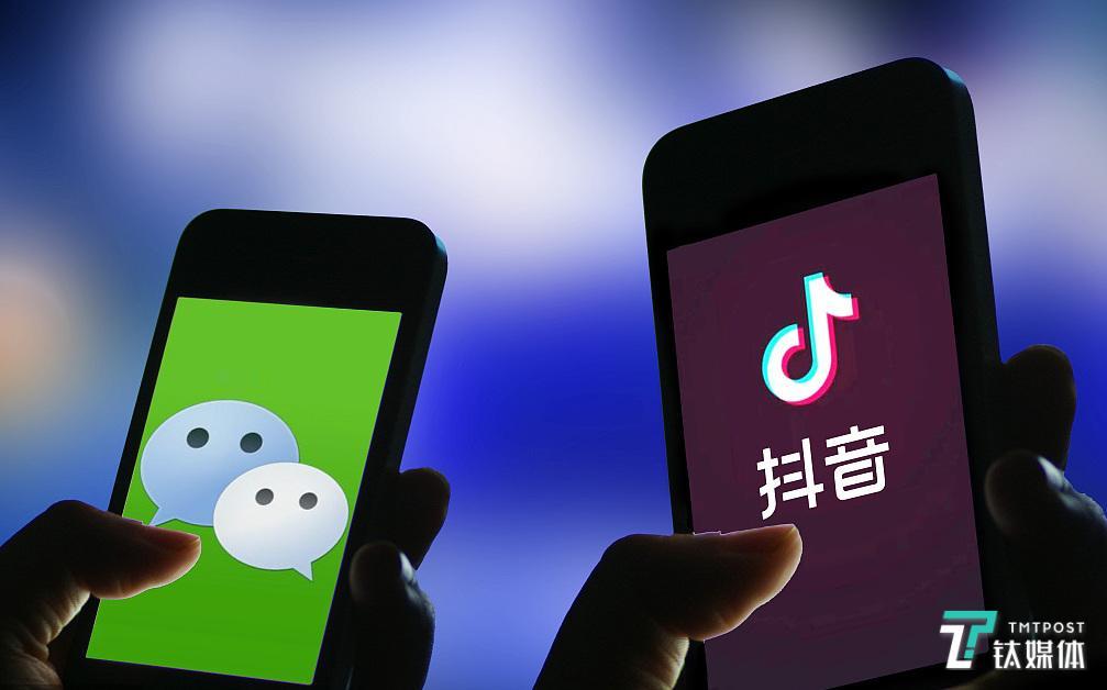 腾讯:不同公司主体不可擅自偷用微信用户信息
