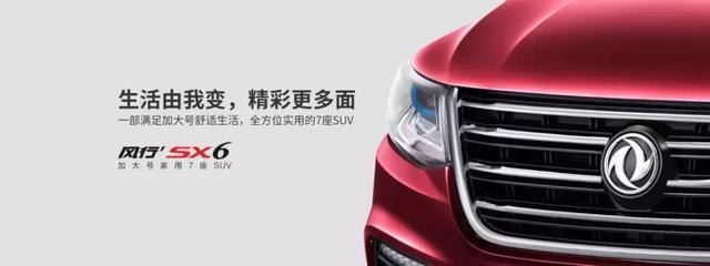 空间大、配置全、性价比高都要!这款七座SUV如何演绎全能之选?