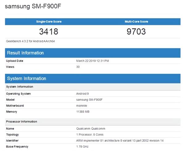 三星折叠屏Galaxy Fold跑分首秀:骁龙855+12GB内存
