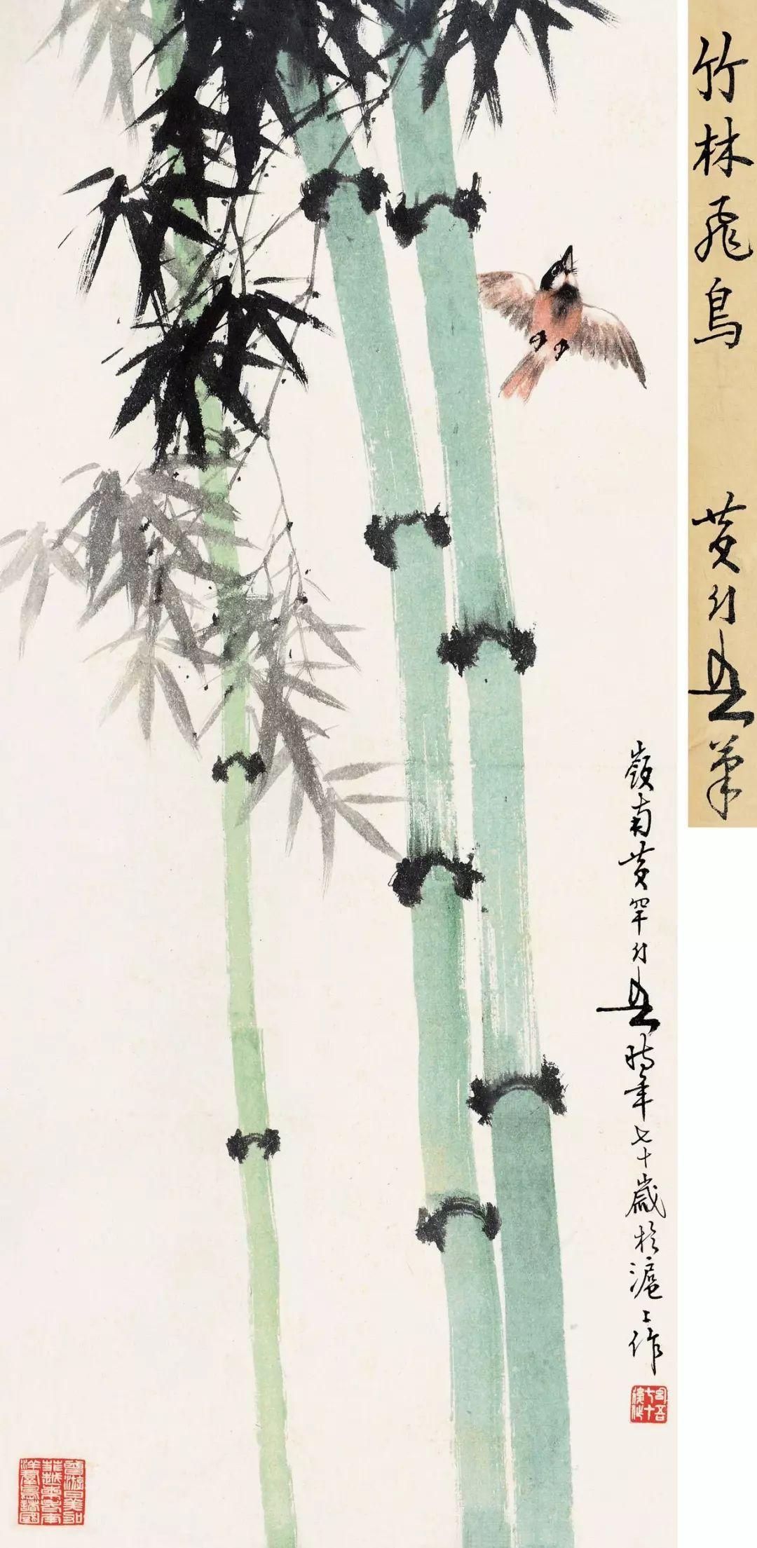 黄幻吾画竹:形神兼备 非同一般图片