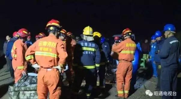 4月1日晚,昭通市威信县扎西隧道发生爆炸,云南