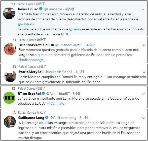"""阿桑奇被从大使馆""""拖走"""" 厄瓜多尔前总统怒骂现总统"""