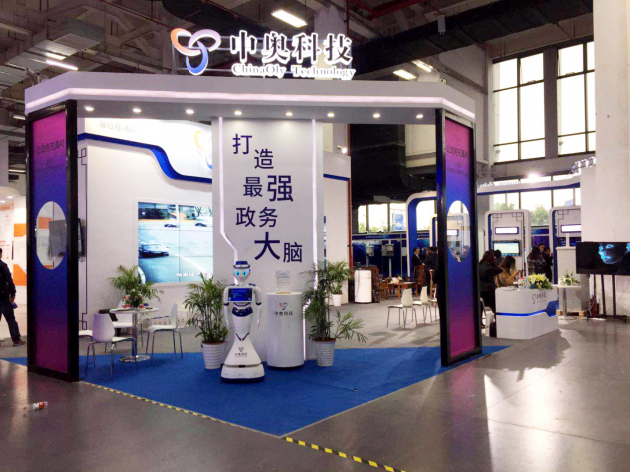 2019中國(杭州)安博會,中奧科技智慧警務,助力安防中國夢