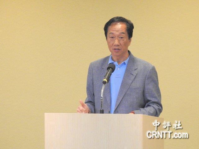 郭台铭:我要当美国、中国大陆与台湾的彩票Peace maker