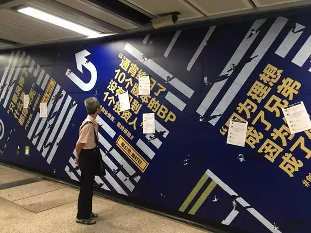 """钉钉在多个地铁站展开""""撒网式""""营销"""