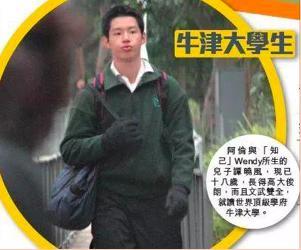 谭咏麟22岁儿子携外籍女友见家长,疑好事将近,网友:羡慕