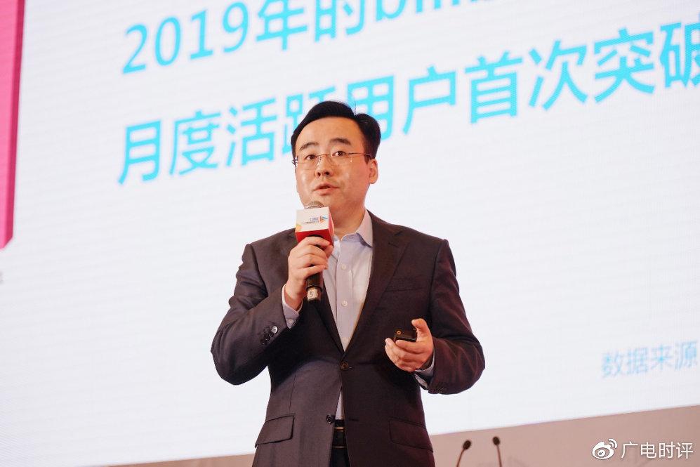 陈睿于第七届中国网络视听大会