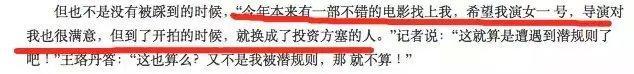 """江一燕人设崩塌?插足婚姻抢资源,她的上位史一点也不""""文艺"""""""