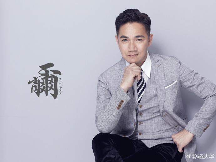 """骆达华卢燕 TVB""""御用坏人""""骆达华长相凶恶,17岁女儿却因出水芙蓉走红网络"""