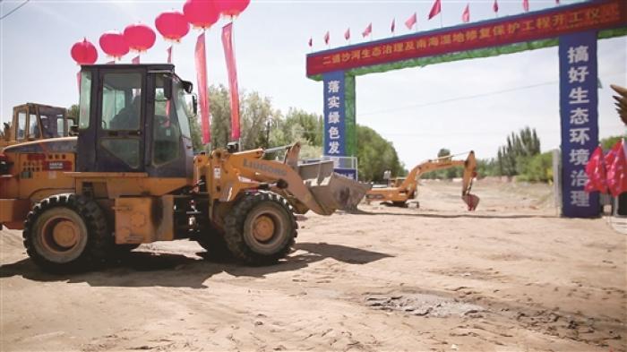 沙河第二期生态治理和南海湿地恢复覆盖工程建设 南海国家生态工业园