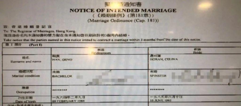 超甜的六月,娱乐圈排队结婚._凤凰网娱乐