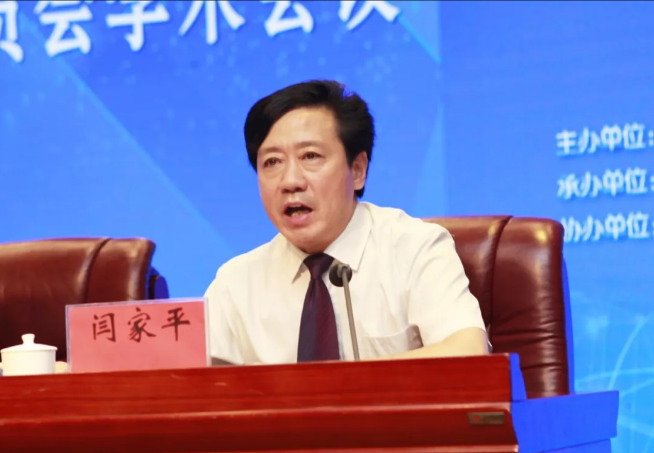 首届我国中西医结合底层泌尿男科高峰论坛在新泰成功举行