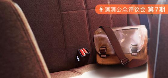 司机空驶送回遗失物品,乘客支付多少费用合适?