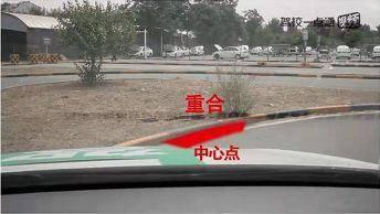 神方法!曲线行驶操作图解,看完从此不怕
