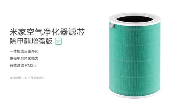 小米空气净化器新款滤芯开卖:除甲醛更强
