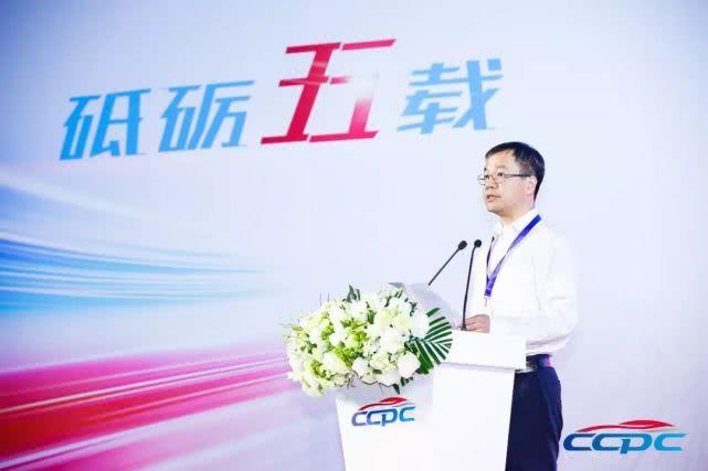 中汽中心副总经理李洧