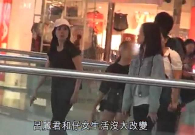 吕丽君与大刘分手后身价至24亿港元,携女逛街保镖数输甘比
