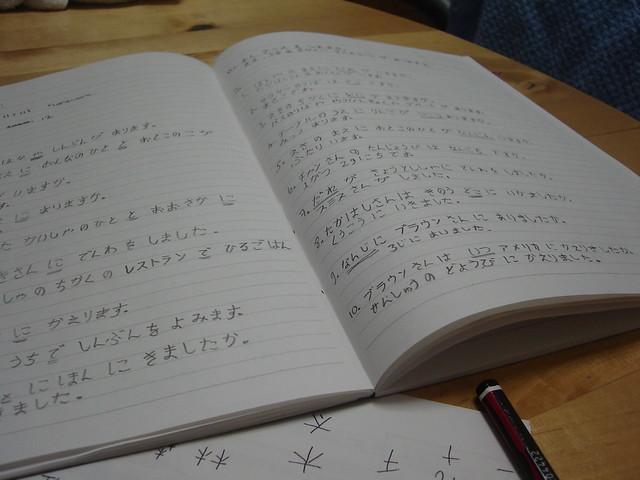 怎样才能快速提升日语听力?3个黄金法则要知道
