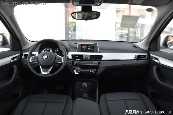 东莞宝马X1最高直降8.34万元 现车销售