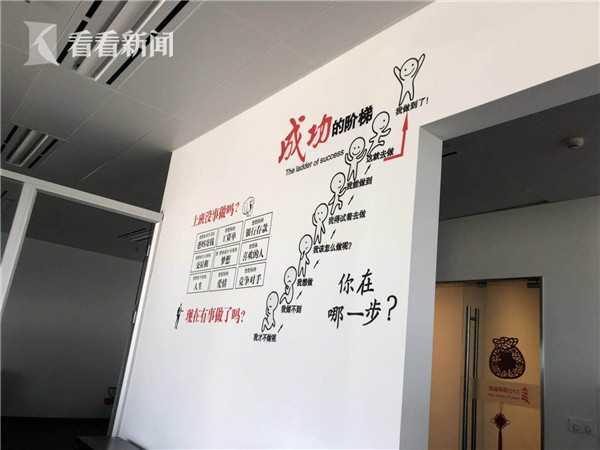 毛坦厂中学要在上海招生 这事儿靠谱吗?