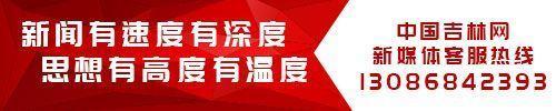 吉林省今年第一封高考录取通知书送达