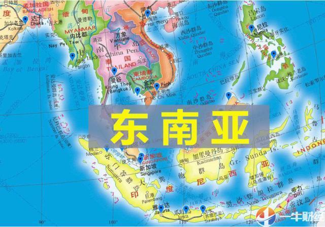 怎么看外企撤出、中国企业转移东南亚?刚刚,工信部这样回应!