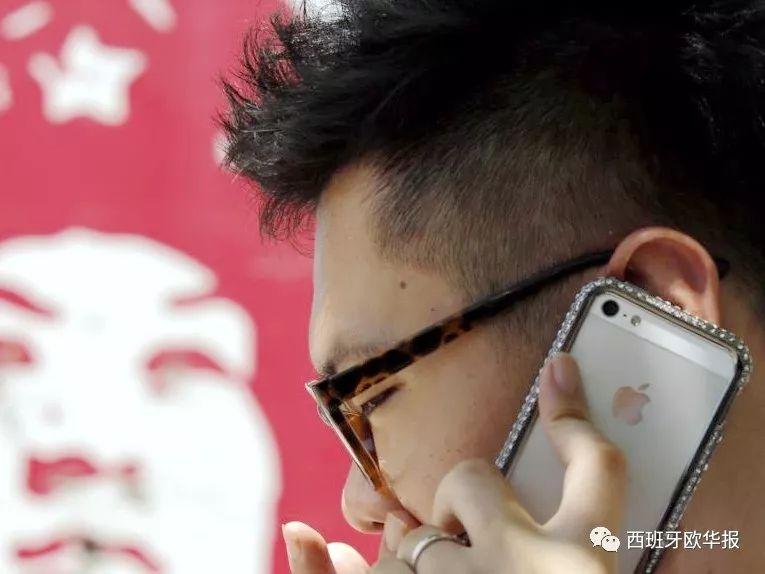 你的苹果手机正在被窃听!数据信息时代我们还有隐私吗?