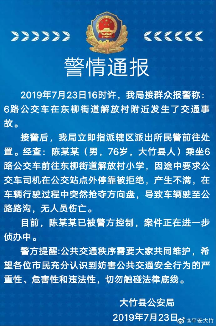 http://www.hljold.org.cn/shehuiwanxiang/157002.html