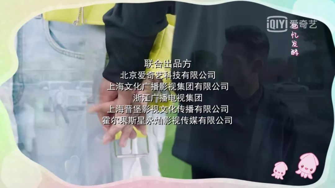 """《亲爱的,热爱的》出品公司""""惊现""""杨紫身影:90后花旦正在接棒影视市场""""话语权""""?"""