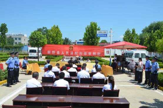 河南省南阳市新野县法院烈日下的巡回审判