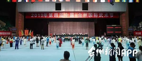 国际武林大会,2000多名高手聚台州,谁与争锋?